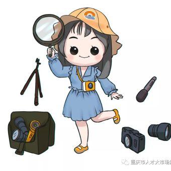 明天,跟着探妹游智汇巴蜀人力资源服务博览会